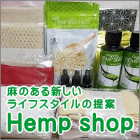 hempshop200a200.png